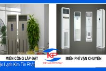 Cho thuê máy lạnh, đều hòa tủ đứng công nghiệp giá rẻ tốt nhất