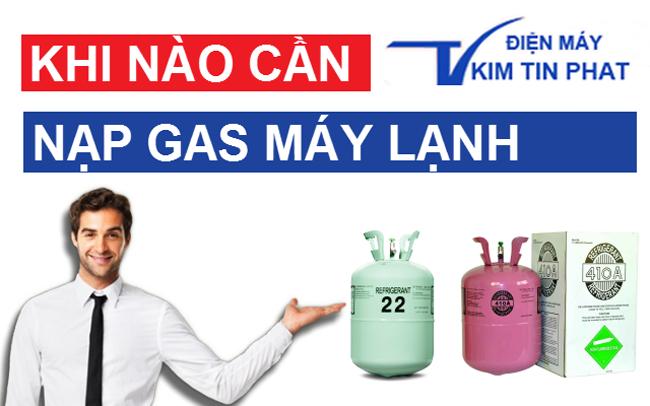 may lanh het gas khi máy lạnh can nap gas